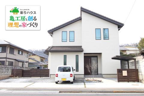 彩りハウス Case.03/亀工房
