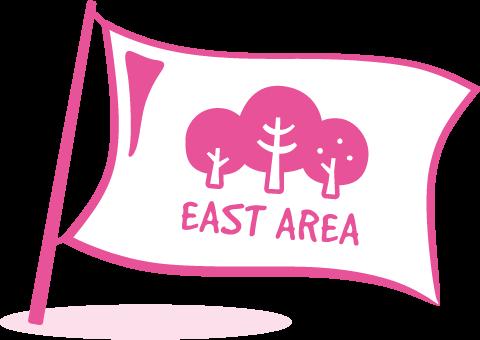 EAST AREA(東エリア)