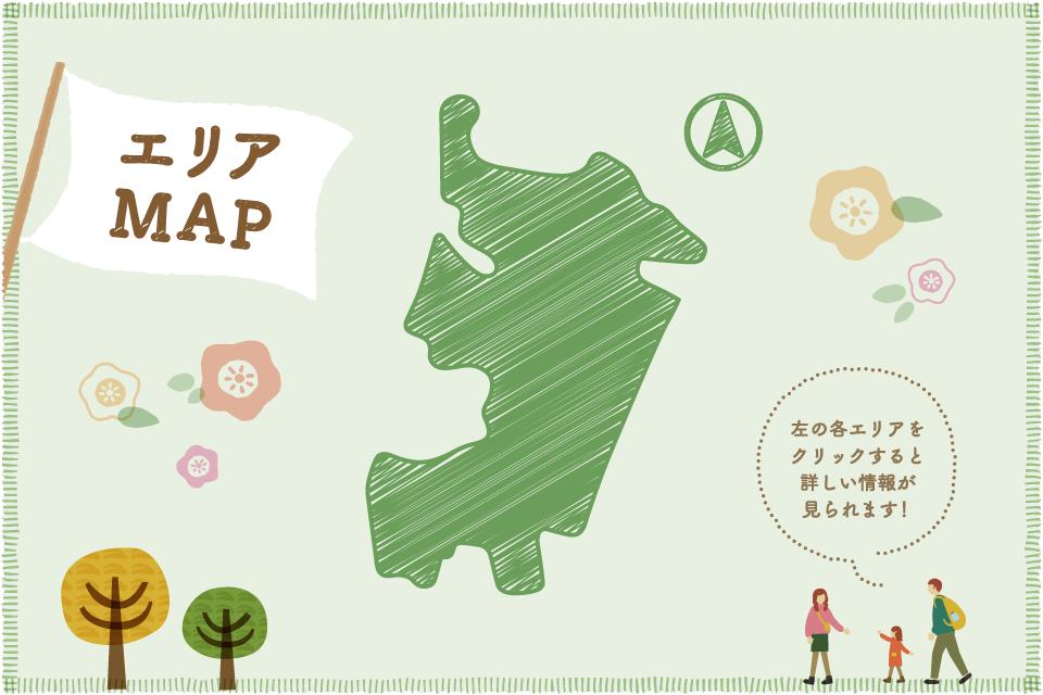 みかも山 エリアマップ