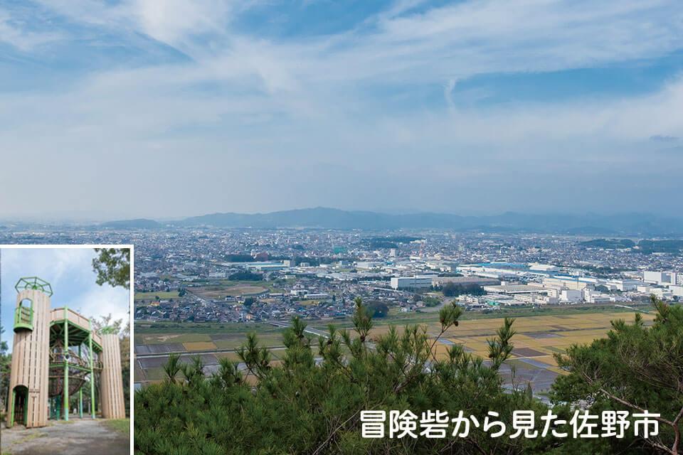 冒険砦から見た佐野市