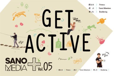 GET ACTIVE|SANOMEDIA Plus Vol.05