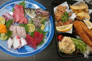 魚食楽 山心