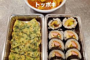 韓国料理 豚どんちゃん