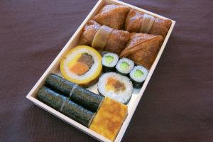 ふみきり寿司