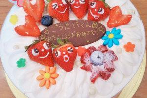 ケーキ工房モンテ
