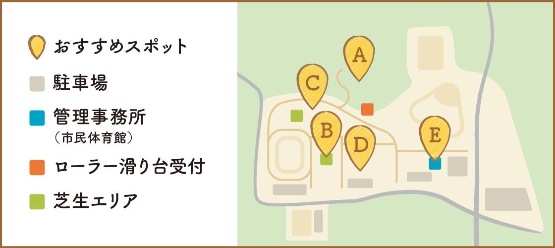 佐野市運動公園の園内マップ