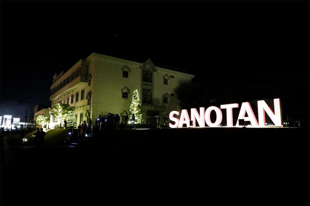 希望の灯りをともそう SANOTAN FESTIVAL