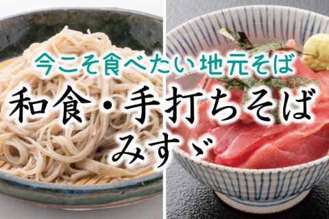 SANOMEDIA Vol.45 みすゞ