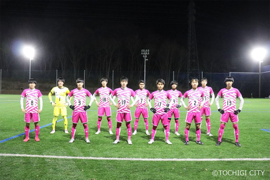 Vol.24 栃木シティアカデミー ユース(U-18) リーグ戦暫定1位でシーズン終了