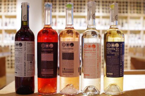 Vol.9 足利の小さなワイナリー「Cfa Backyard Winery」