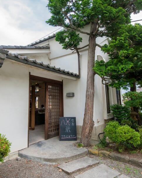 喫茶八蔵 新店舗の外観(足利市大門通2381‐1)