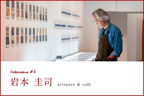 artspace&café