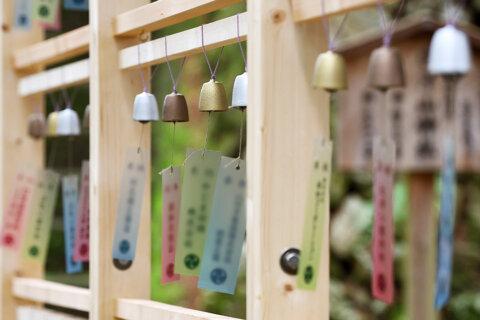 風鈴参道〜天明鋳物 涼音の杜〜