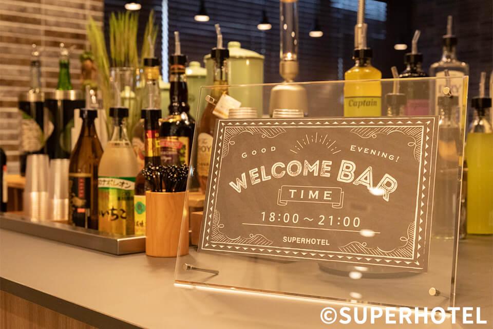 スーパーホテル佐野藤岡