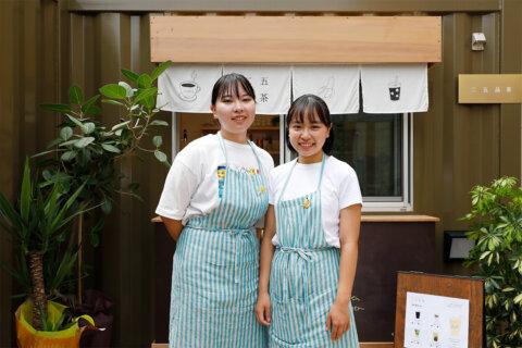 二五品茶(nico-pin-cha)